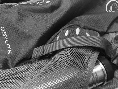 Osprey Daylite with Water Bottle Pockets