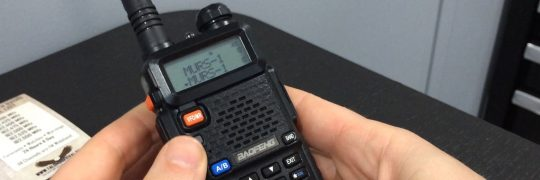 Baofeng for Beginners: How to Use Baofeng UV-5R Buttons and More